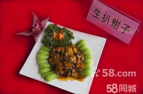 2013′滨海汉沽海鲜美食节
