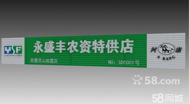 青岛商街  分店 查看详细地图 重庆南路86号 电话:  13210126678 发送