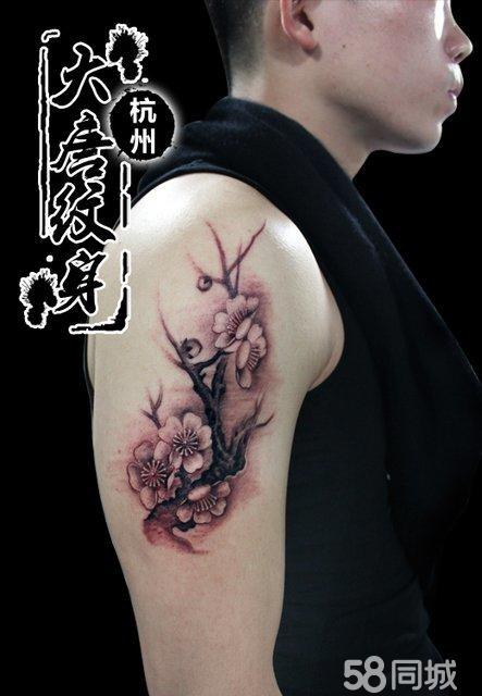 梅花纹身 纹身图案 纹身图片