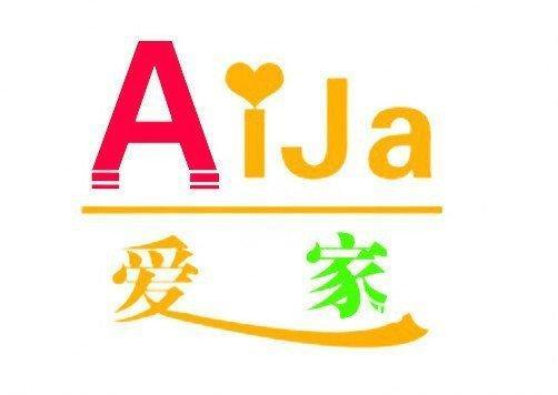 欧式爱家风格logo