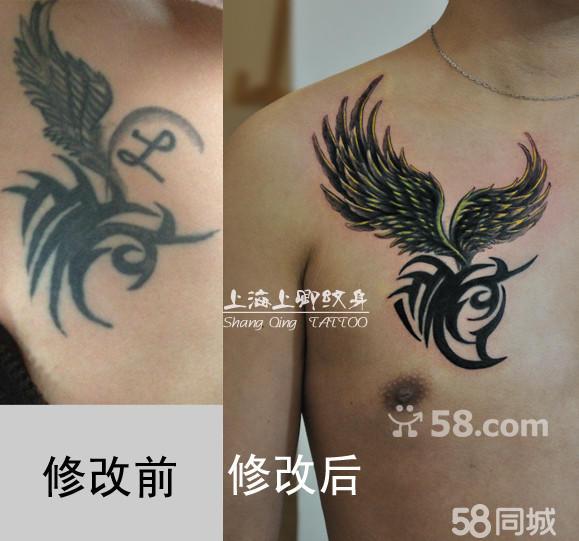 修改失败纹身