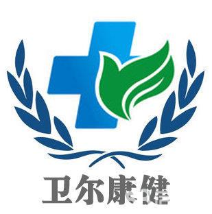 医院护理工的logo的设计