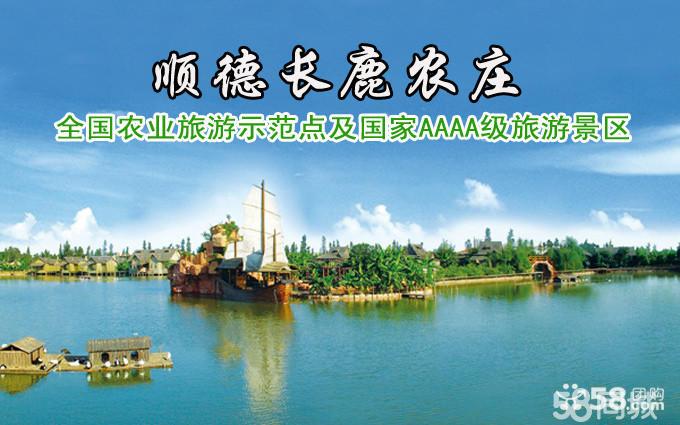 公园】 【水世界主题公园】 【农家乐主题公园】 【动物主题公园】!