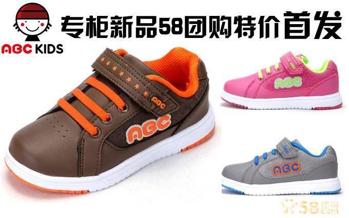 【abc透气软底运动鞋团购】- 5
