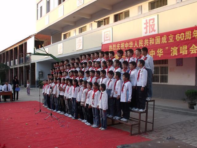 阚疃镇第一小学