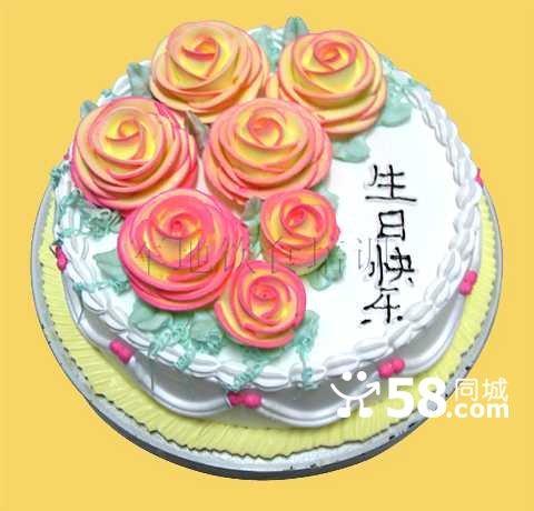 926358055_属羊生日蛋糕图片_属羊生日蛋糕图片分享