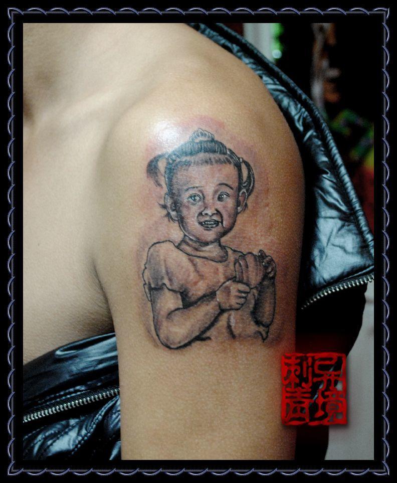 异境塔图纹身