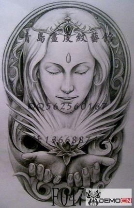 青岛画皮纹身穿刺工作室