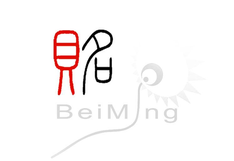 贝名艺术设计职业技能培训学校