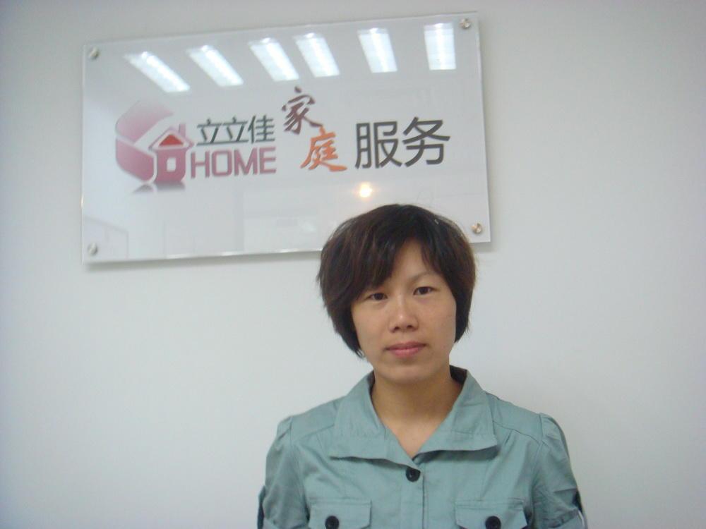 香港设计师周娟