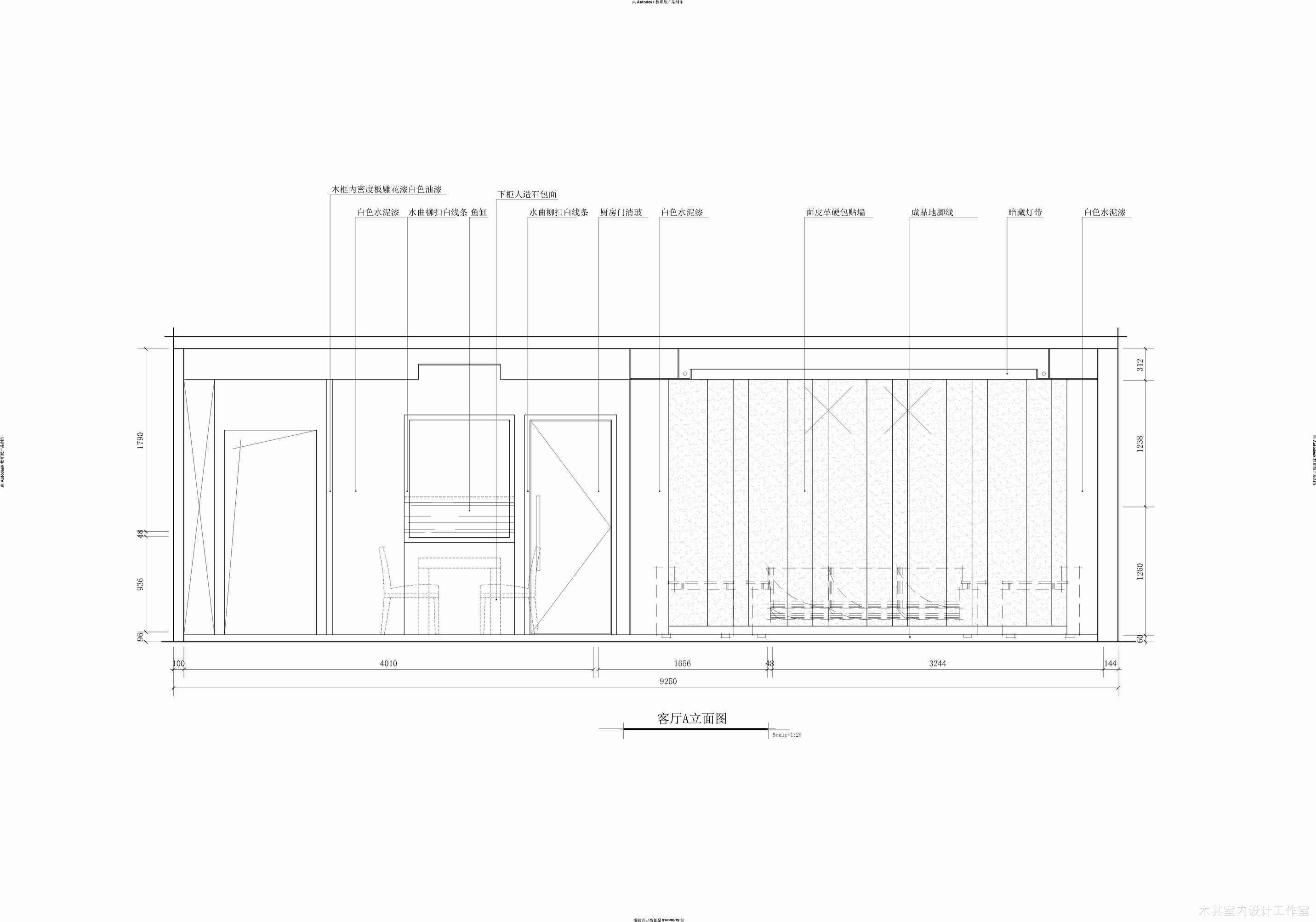 木其室内设计工作室客厅a立面图.jpg