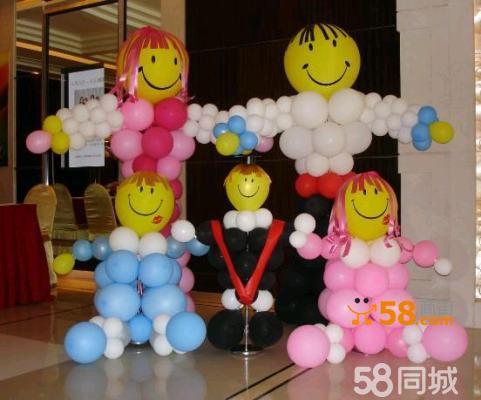 升空气球,气球拱门,编制气球