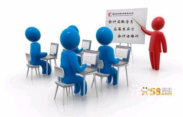 财务安全培训图片素材