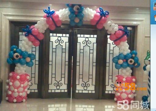 北京氦气球装饰_北京婚礼氦气球 气球拱门制作 求婚氦气球 气球布置—58商家店铺