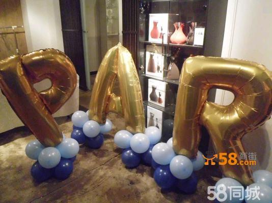 各种造型进口铝箔气球(生日 婚礼 派对 节日 卡通等) 气球墙编制 气球