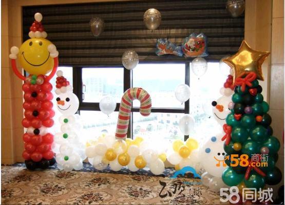 气球花制作图解; 红树林气球艺术馆之(红树林气球