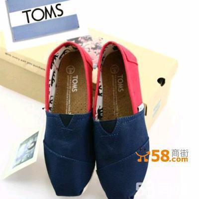 toms懒人女鞋
