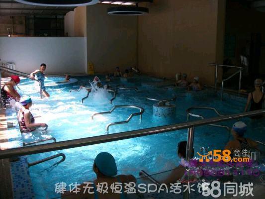 恒温活水馆(室内泳池)户外游泳馆