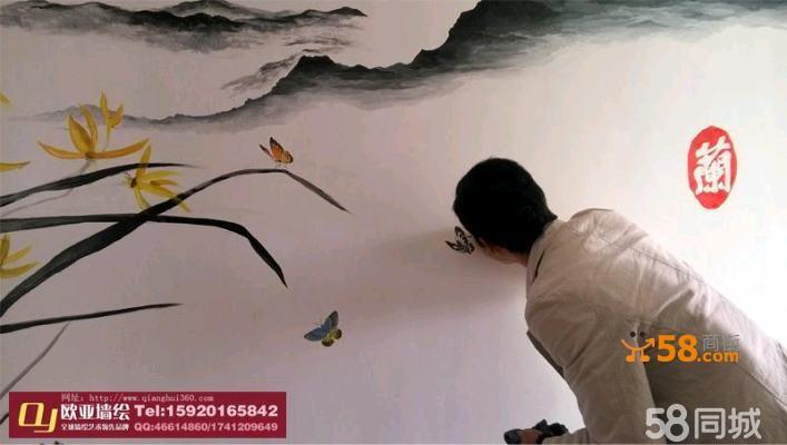 水墨山水手绘壁画
