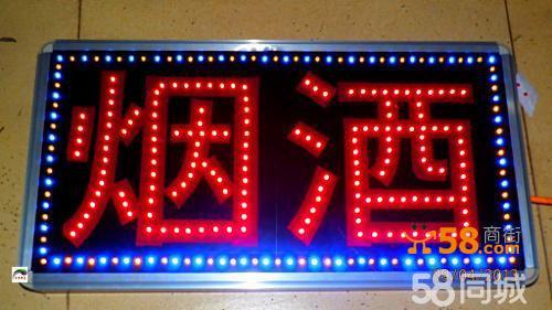 led灯箱 led电子灯箱 发光字招牌