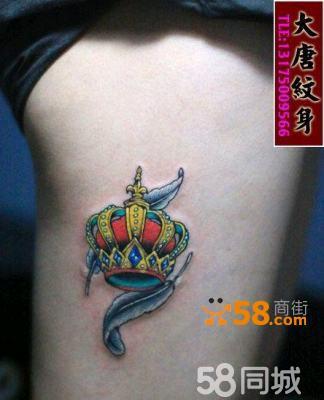 杭州大唐纹身价格表分享展示