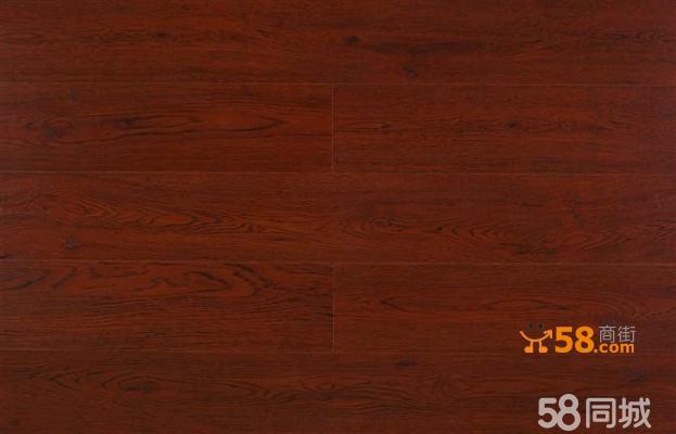 优质实木地板—58商家店铺