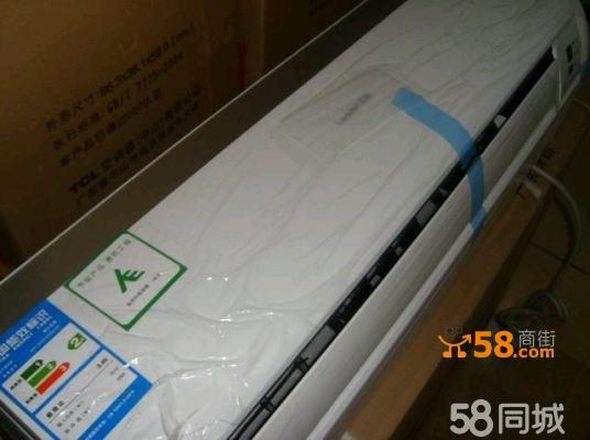 海尔统帅1.5p冷暖空调低价出售[全国联保]