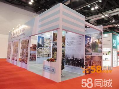 北京专业展览展示公司承接展台设计搭建
