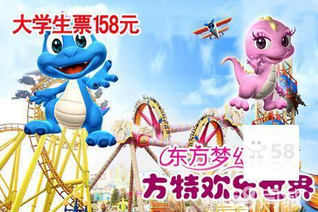 青岛方特梦幻王国和后期建设的青岛方特影视乐园和青岛文化产业主题