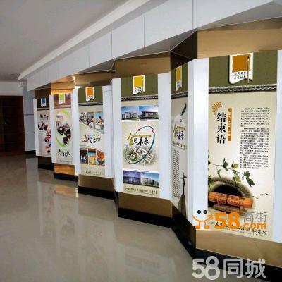 企业形象 墙 设计制作,学校 校史馆 荣誉 墙 展示 墙