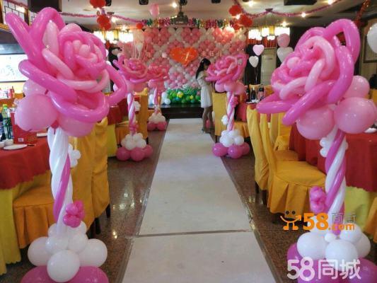 昆明气球婚礼装饰—58商家店铺