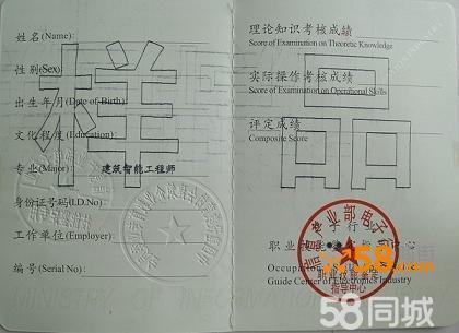 北京风景园林乙级资质
