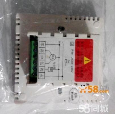 约克温控器 apc-tms2000db