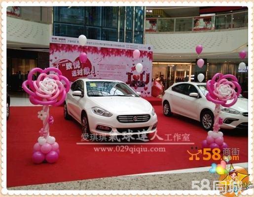 汽车 4S 店车展 气球装饰 布置 58商家店铺高清图片
