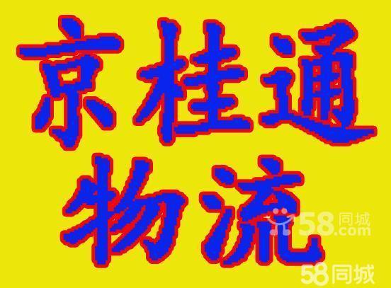 北京到榆林飞机时刻表