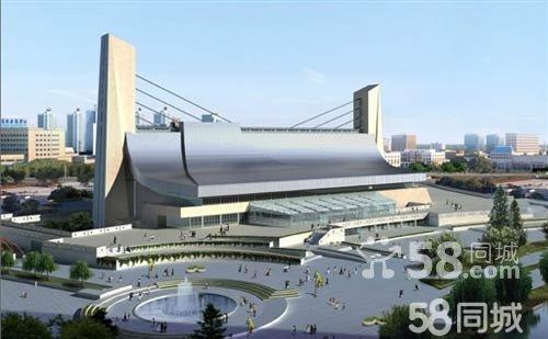 国家奥林匹克体育中心
