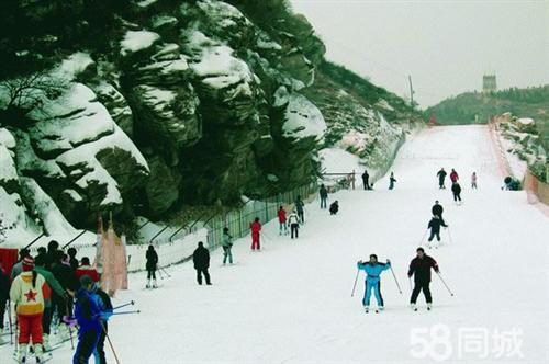 北京南山滑雪场