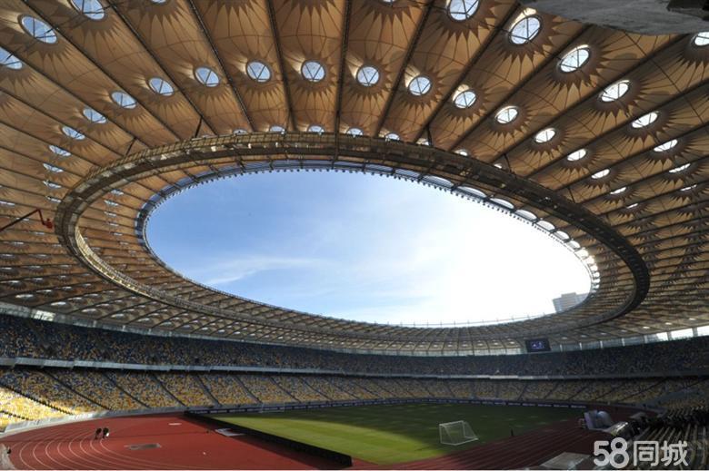 基辅奥林匹克体育场
